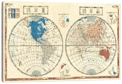 Japanese Map of The World In Two Hemispheres (1848) Canvas Art Print