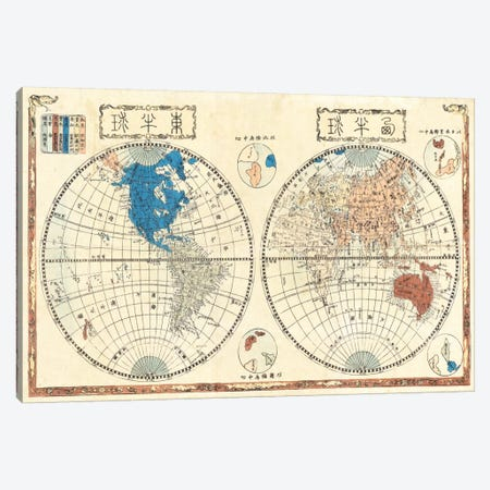 Japanese Map of The World In Two Hemispheres (1848) Canvas Print #11038} by Shincho Canvas Wall Art