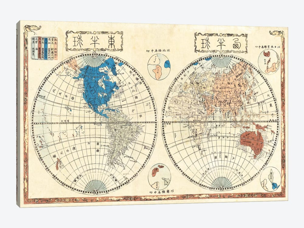 Japanese Map of The World In Two Hemispheres (1848) by Shincho 1-piece Art Print