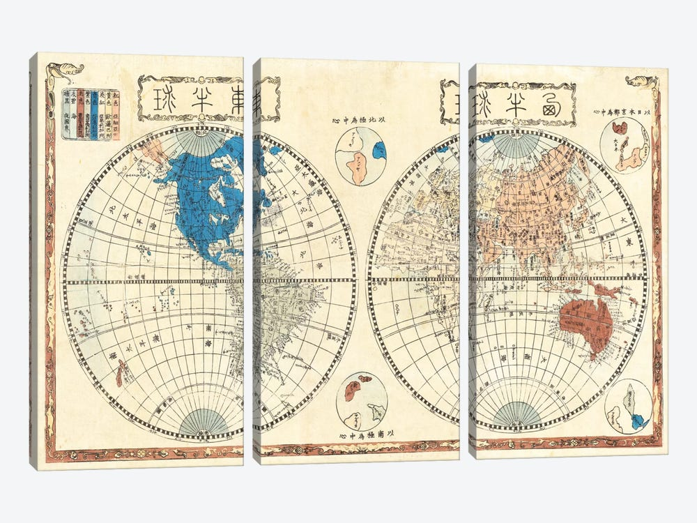 Japanese Map of The World In Two Hemispheres (1848) by Shincho 3-piece Canvas Print