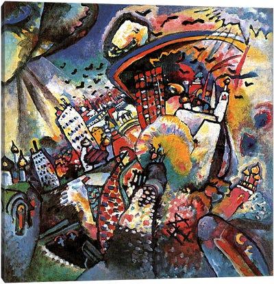 Moscow II Canvas Art Print