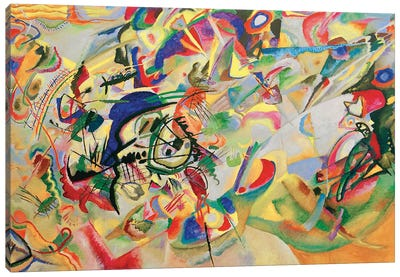 Composition VII by Wassily Kandinsky Canvas Artwork