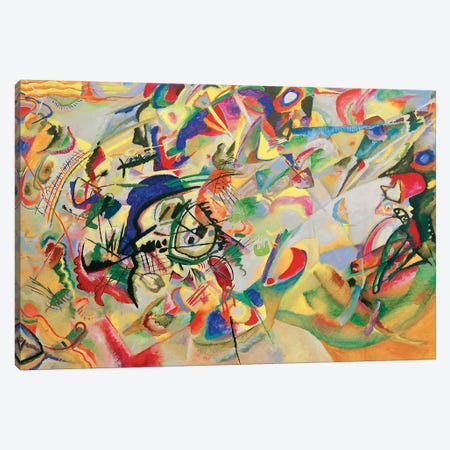 Composition VII Canvas Print #11394} by Wassily Kandinsky Canvas Artwork