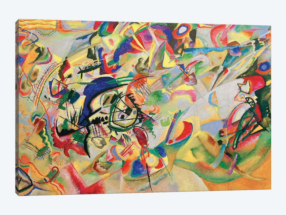 Composition VII by Wassily Kandinsky 1-piece Canvas Print