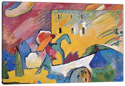 Improvisation 3 Canvas Art Print