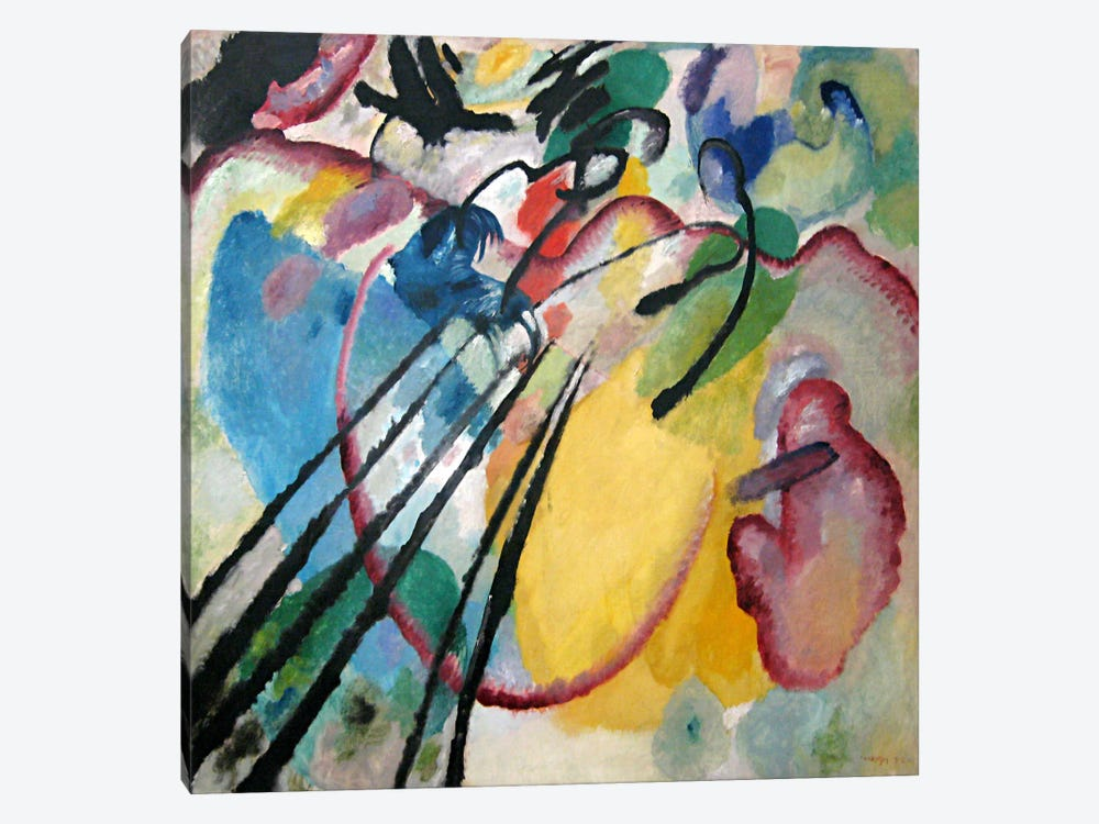 Improvisation 26 (Rowing) by Wassily Kandinsky 1-piece Canvas Wall Art