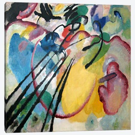 Improvisation 26 (Rowing) Canvas Print #11403} by Wassily Kandinsky Canvas Print