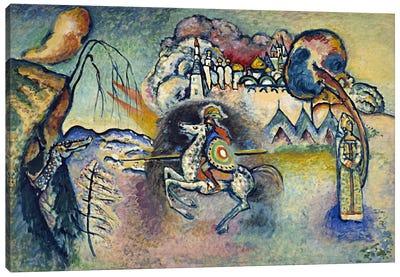 Saint George Rider and the Dragon Canvas Art Print