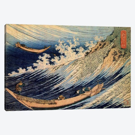 Choshi in the Simosa province from Oceans of Wisdom (Hokusai Ocean Waves) Canvas Print #1177} by Katsushika Hokusai Art Print