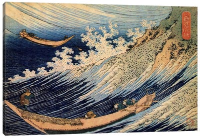 Choshi in the Simosa province from Oceans of Wisdom (Hokusai Ocean Waves) Canvas Art Print