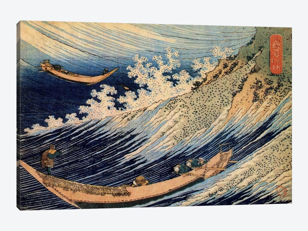 Choshi in the Simosa province from Oceans of Wisdom (Hokusai Ocean Waves) by Katsushika Hokusai 1-piece Canvas Art Print