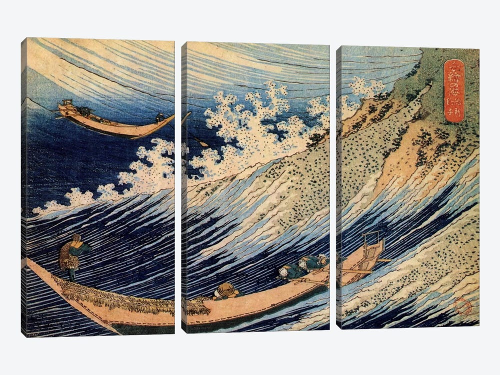 Choshi in the Simosa province from Oceans of Wisdom (Hokusai Ocean Waves) by Katsushika Hokusai 3-piece Art Print