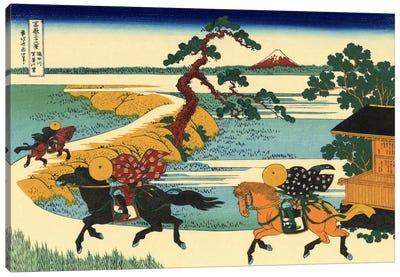 Barrier Town on the Sumida River (Sumidagawa Sekiya no sato) Canvas Art Print
