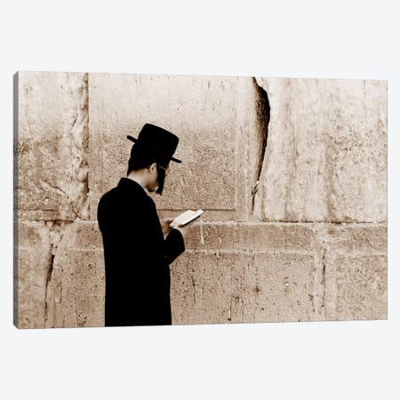 Jerusalem Wall Canvas Print #12} by Unknown Artist Canvas Wall Art