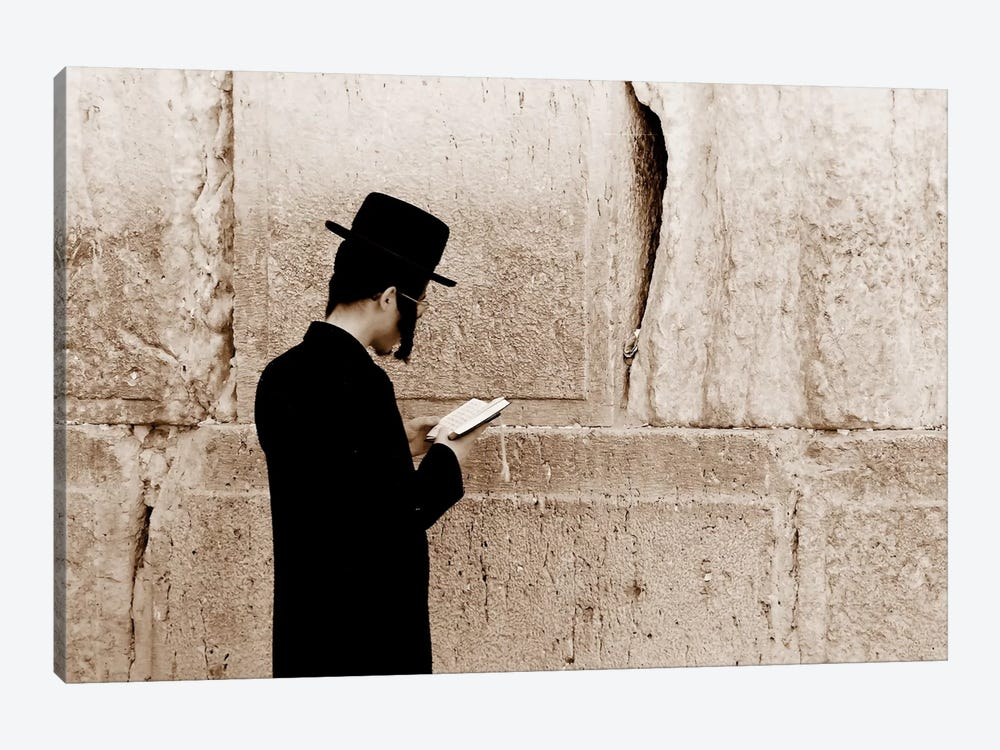 Jerusalem Wall by Unknown Artist 1-piece Canvas Art Print