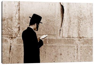 Jerusalem Wall Canvas Art Print
