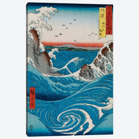The Crashing Waves Canvas Print #1302} by Utagawa Hiroshige Art Print
