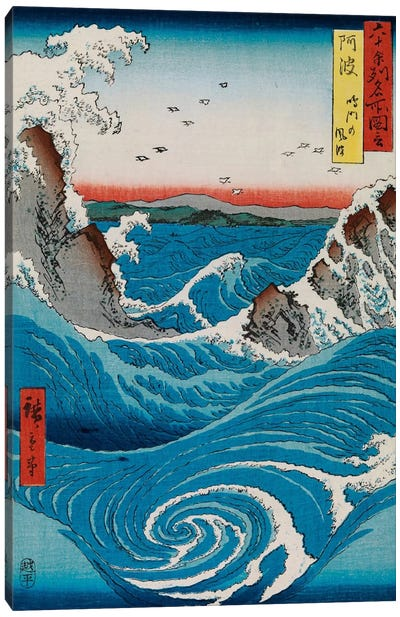 The Crashing Waves by Katsushika Hokusai Art Print