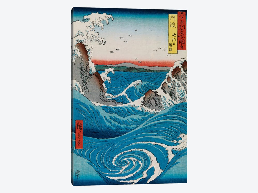 The Crashing Waves by Utagawa Hiroshige 1-piece Canvas Art