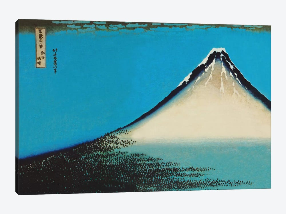 Mount Fuji by Katsushika Hokusai 1-piece Canvas Art Print