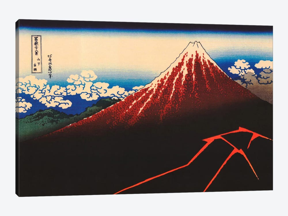 Lightning Below The Summit by Katsushika Hokusai 1-piece Canvas Art