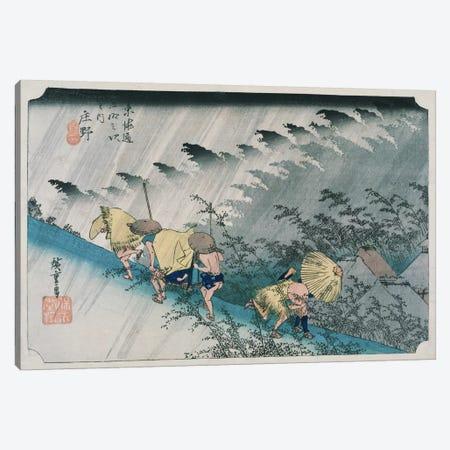 Shono, hakuu (Shono: Driving Rain) Canvas Print #13604} by Utagawa Hiroshige Canvas Print