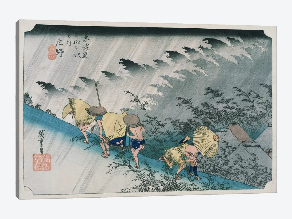Shono, hakuu (Shono: Driving Rain) by Utagawa Hiroshige 1-piece Canvas Artwork