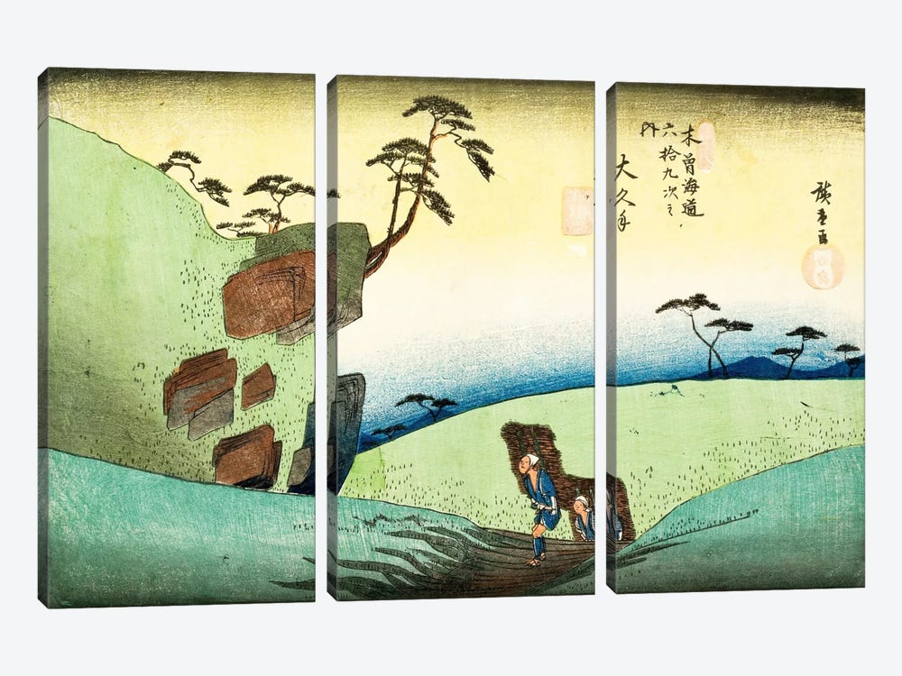 Okute by Utagawa Hiroshige 3-piece Canvas Art Print