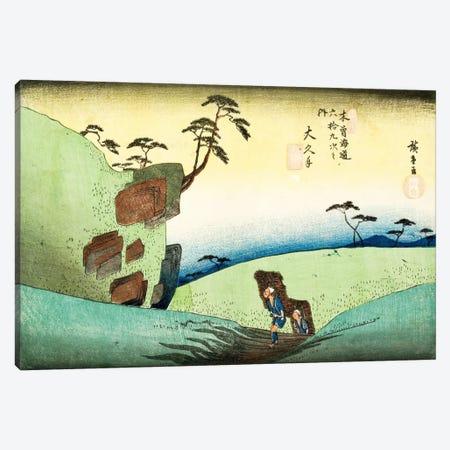 Okute Canvas Print #13610} by Utagawa Hiroshige Art Print