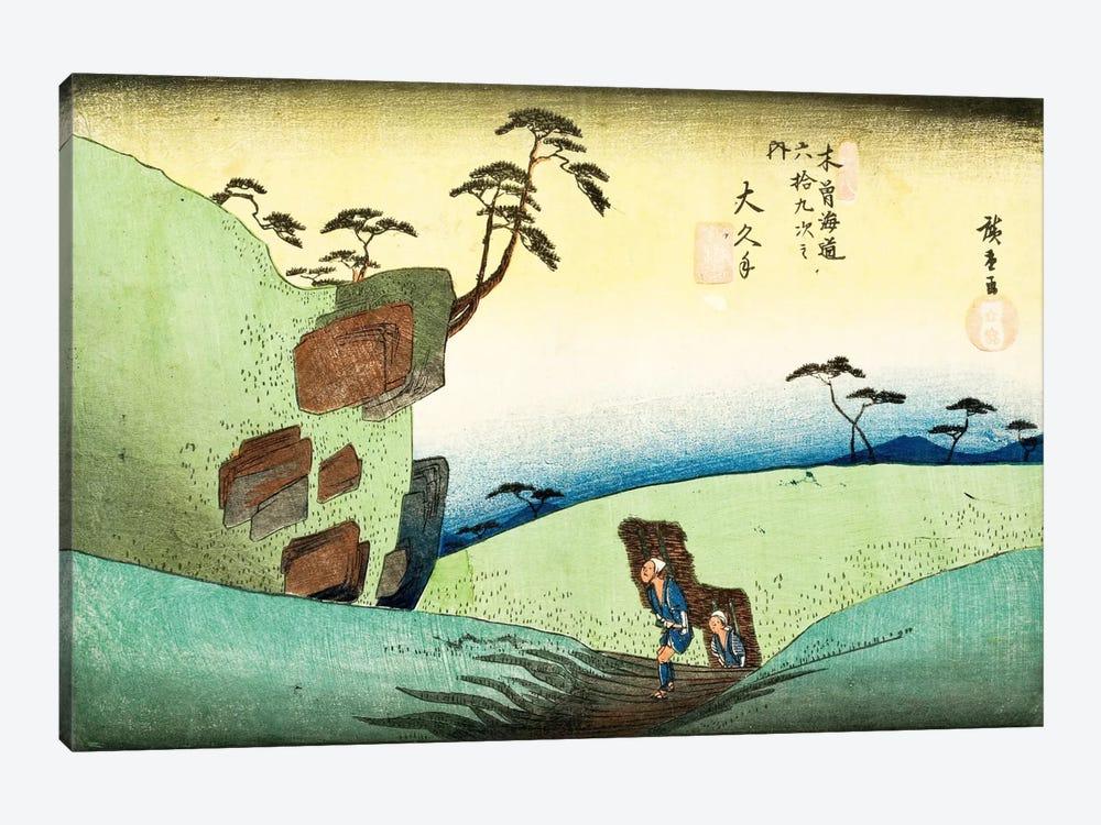 Okute by Utagawa Hiroshige 1-piece Canvas Print