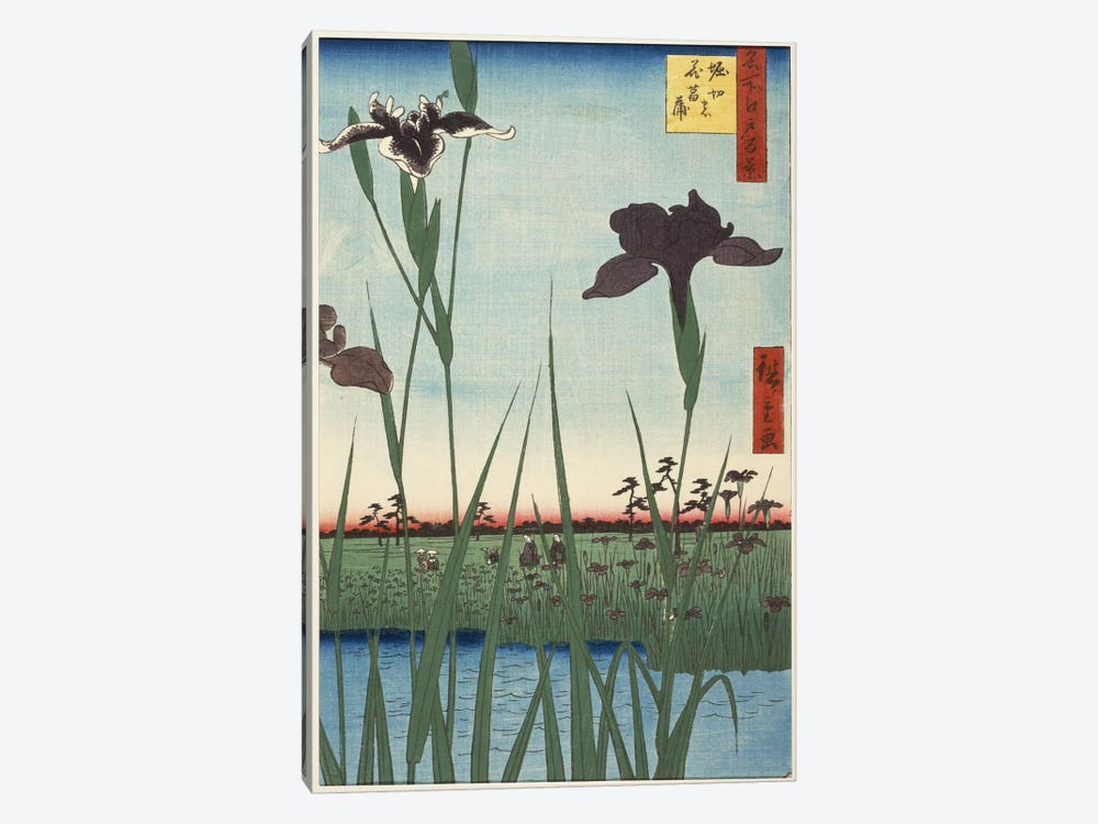 Horikiri no hanashobu (Horikiri Iris Garden) by Utagawa Hiroshige 1-piece Canvas Wall Art