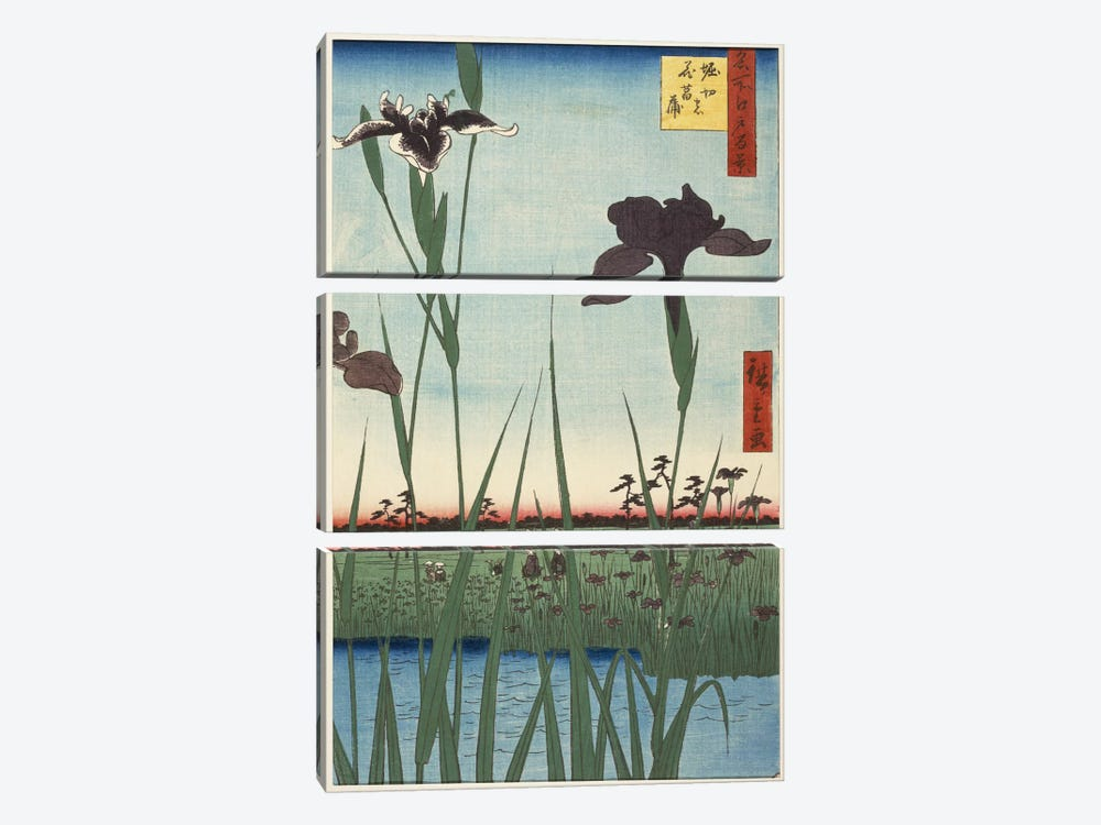 Horikiri no hanashobu (Horikiri Iris Garden) by Utagawa Hiroshige 3-piece Canvas Art