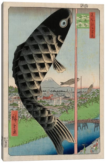 Suidobashi Surugadai (Suido Bridge and Surugadai) Canvas Art Print