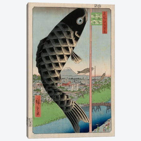 Suidobashi Surugadai (Suido Bridge and Surugadai) Canvas Print #13612} by Utagawa Hiroshige Canvas Art Print