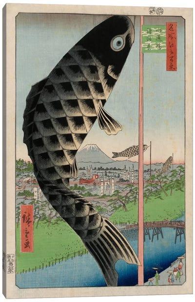 Suidobashi Surugadai (Suido Bridge and Surugadai) Canvas Art Print