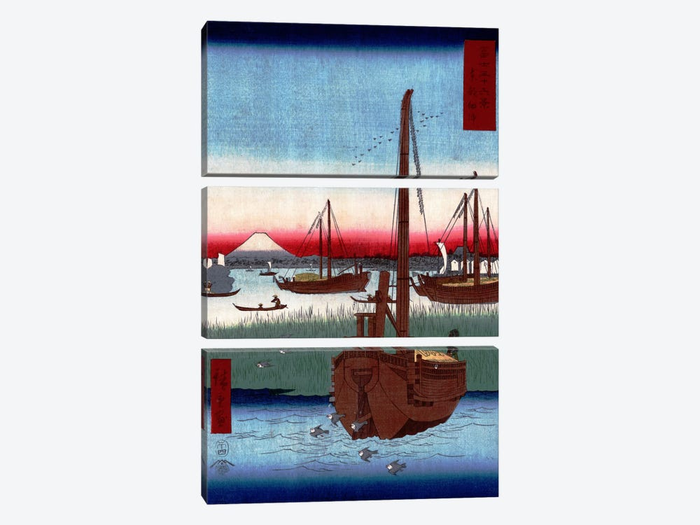 Toto Tsukuda oki (The Sea at Tsukuda in Edo) by Utagawa Hiroshige 3-piece Art Print