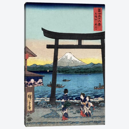 Sagami Enoshima iriguchi (Entrance To Enoshima in Sagami Province) Canvas Print #13622} by Utagawa Hiroshige Canvas Artwork