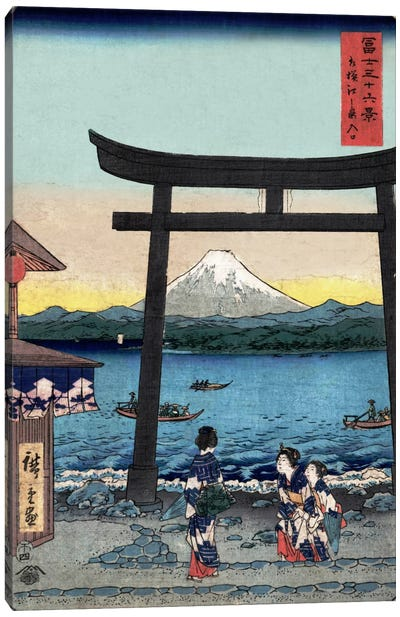 Sagami Enoshima iriguchi (Entrance To Enoshima in Sagami Province) Canvas Art Print