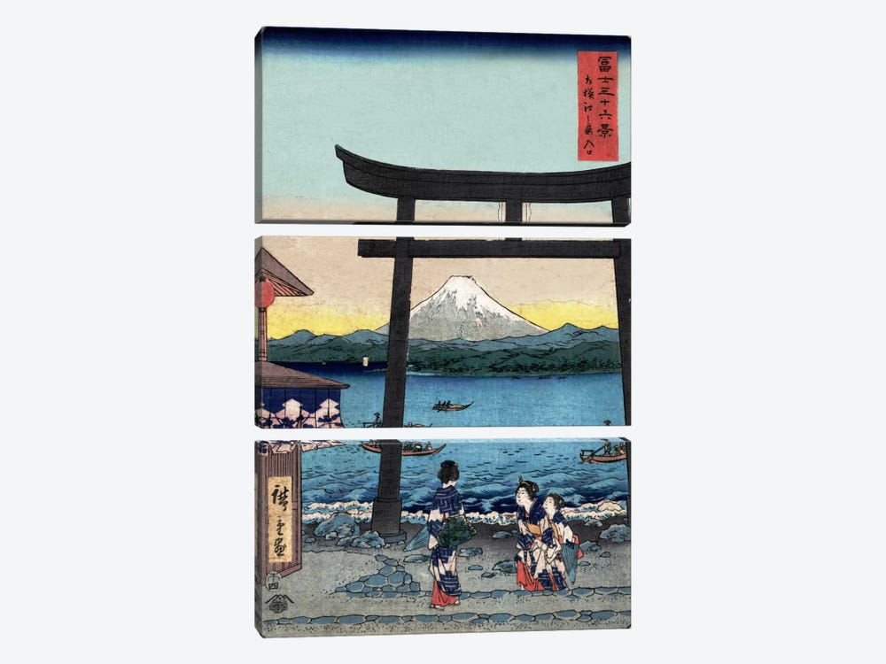 Sagami Enoshima iriguchi (Entrance To Enoshima in Sagami Province) by Utagawa Hiroshige 3-piece Canvas Wall Art