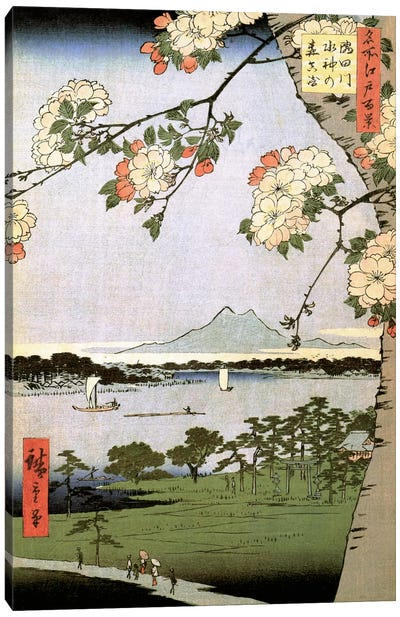 Sumidagawa Suijin no mori Massaki (Suijin Shrine and Massaki on the Sumida River) Canvas Art Print