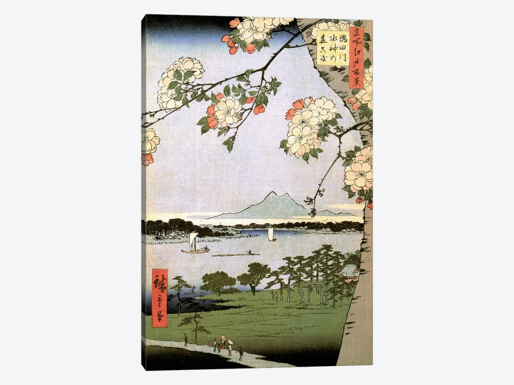 Sumidagawa Suijin no mori Massaki (Suijin Shrine and Massaki on the Sumida River) by Utagawa Hiroshige 1-piece Canvas Art Print