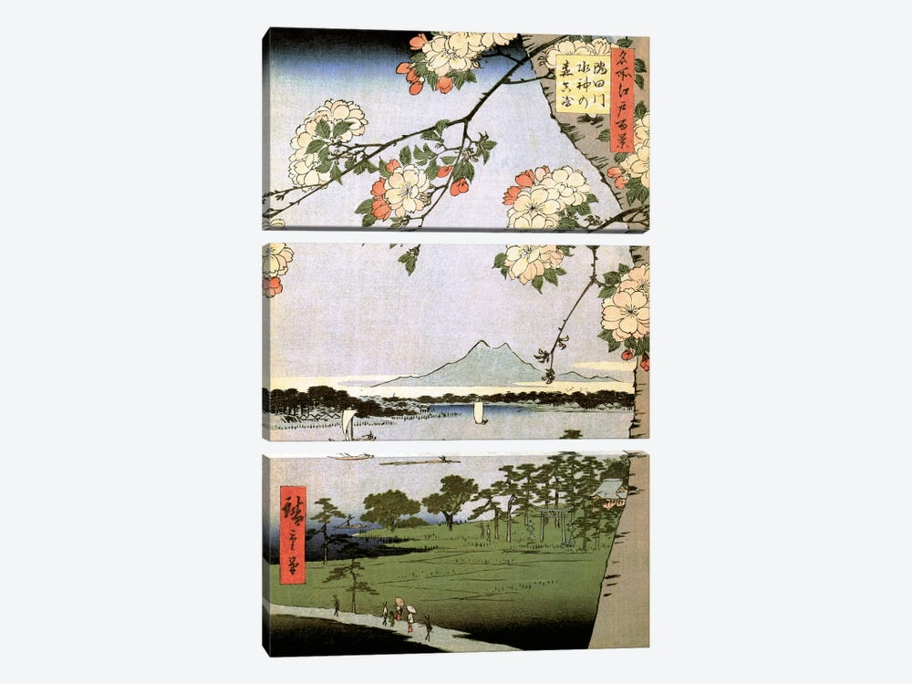 Sumidagawa Suijin no mori Massaki (Suijin Shrine and Massaki on the Sumida River) by Utagawa Hiroshige 3-piece Art Print