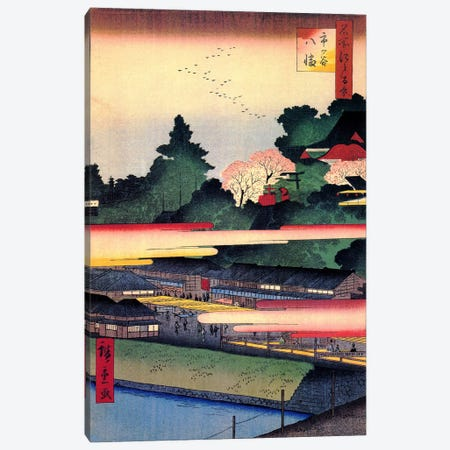 Ichigaya Hachiman (Ichigaya Hachiman Shrine) Canvas Print #13624} by Utagawa Hiroshige Art Print