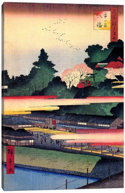 Ichigaya Hachiman (Ichigaya Hachiman Shrine) Canvas Art Print