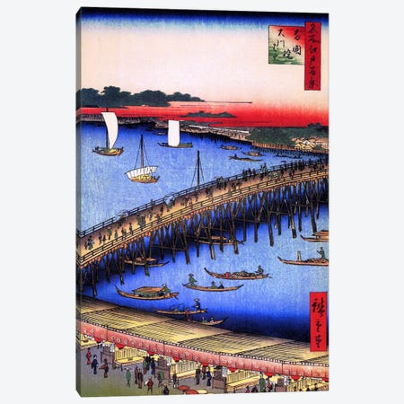 Ryogokubashi Okawabata (Ryogoku Bridge and The Great Riverbank) Canvas Print #13625} by Utagawa Hiroshige Canvas Print