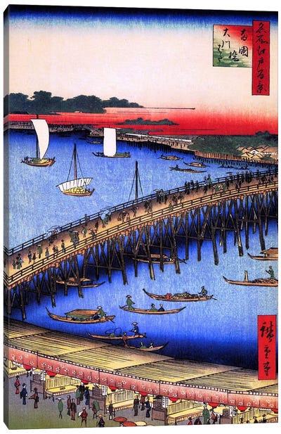 Ryogokubashi Okawabata (Ryogoku Bridge and The Great Riverbank) Canvas Print #13625