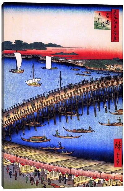 Ryogokubashi Okawabata (Ryogoku Bridge and The Great Riverbank) Canvas Art Print