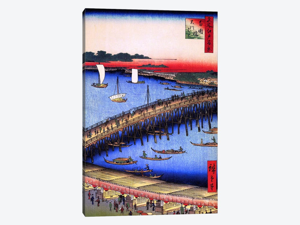 Ryogokubashi Okawabata (Ryogoku Bridge and The Great Riverbank) by Utagawa Hiroshige 1-piece Canvas Art Print