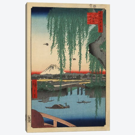 Yatsumi no hashi (Yatsumi Bridge) Canvas Print #13626} by Utagawa Hiroshige Canvas Art Print