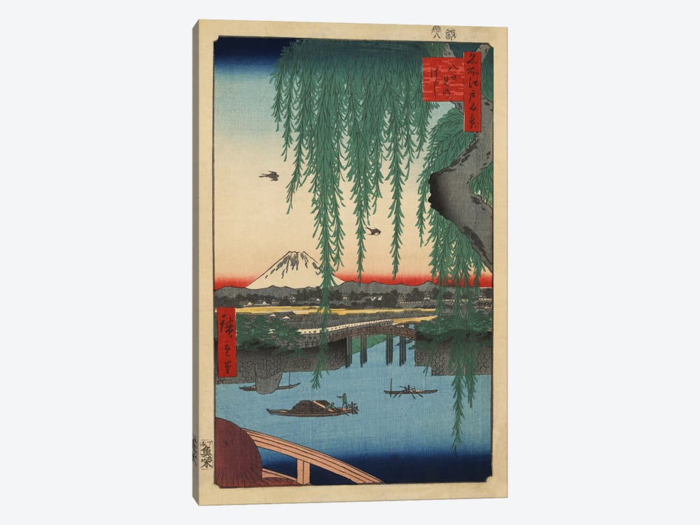 Yatsumi no hashi (Yatsumi Bridge) by Utagawa Hiroshige 1-piece Canvas Wall Art